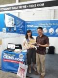 CENS.com 印尼國際汽車零配件展