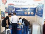 CENS.com 上海緊固件專業展