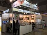 CENS.com 日本LED照明应用展