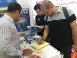 CENS.com Iran AutoParts Exhibition