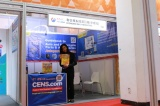 CENS.com 北京國際汽車展