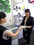 CENS.com 法蘭克福車輛零配件展