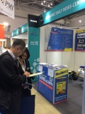 CENS.com JIMTOF (Japan International Machine Tool Fair)