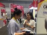 上海紧固件专业展