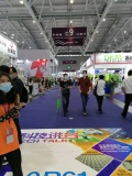 CHINAPLAS-THE WORLD'S LEADING PLASTICS AND RUBBER TRADE FAIR