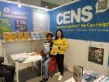 CENS.com 上海法蘭克福汽車零配件展