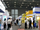 CENS.com Fastener Expo Shanghai