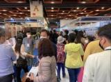 台北國際建材家具大展