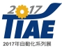 Taichung Machine Tool Exhibition