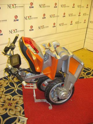 The folded RoboScooter.