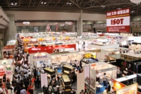 Five-in-One Office-related Trade Fairs in Tokyo An Overall Success</h2>