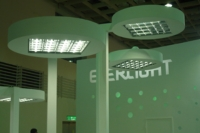 Everlight lighting products carry the company's own brand names.
