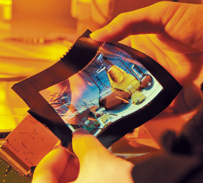 A flexible AMOLED developed by Taiwan`s Industrial Technology Research Institute.