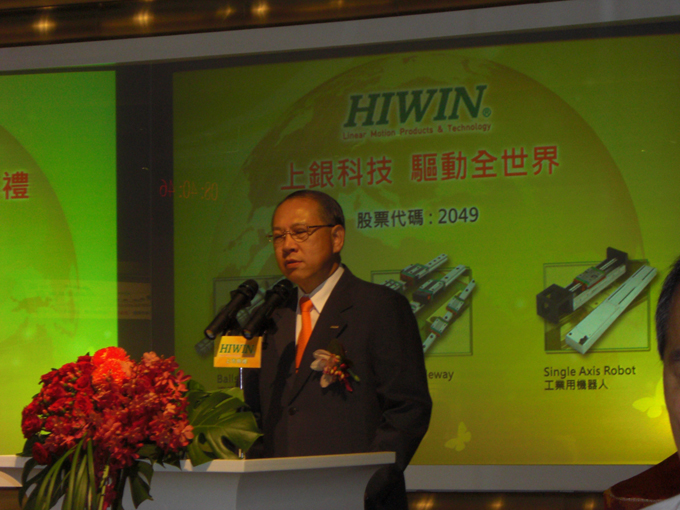 "Eric Y.T. Chuo: ""Additional sales of innovative products will help to keep  double-digit sales growth in 2012."""