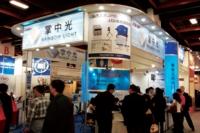 TILS gathers major Taiwanese lighting companies to be a major international lighting procurement platform.
