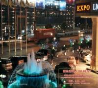 The façade of Commercial Light Expo.