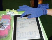Electroconductive tech enable users to wear gloves to operate mobile devices via  touchscreens.
