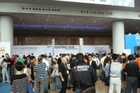 Visitors queue up for the Hong Kong International Lighting Fair (Autumn Edition) 2012.