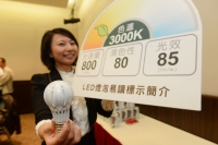 The specially-designed label is designed to make shopping for LED lighting foolproof.