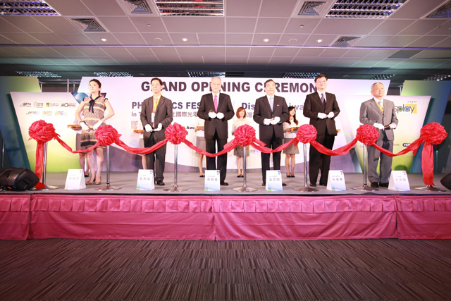 Vice President Wu Dun-yi (third from left) presided over the opening ceremony with industry executives.