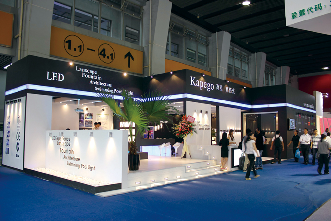 The Kapego Lighting Co. showcased its most innovative products at the fair.