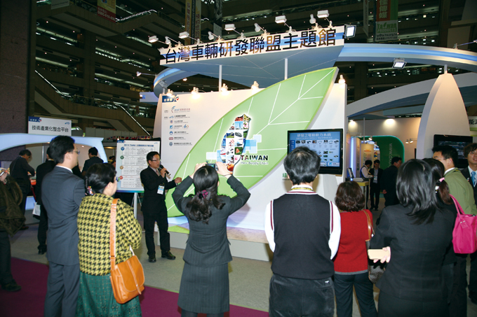 The TARC Pavilion in the TWTC Exhibition Hall 1.