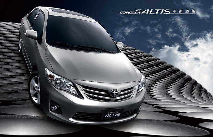 Kuozui, a Toyota-Hotai joint venture, exported some 67,000 Taiwan- assembled Toyota Altis sedans to the Middle East in 2012.