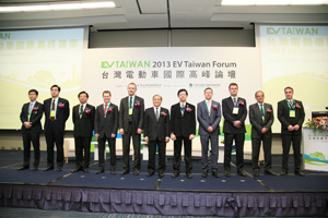 A forum and seminars were held during 2013 EV Taiwan.