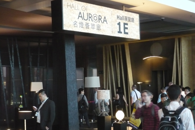 The 2013 autumn lighting fair had several feature zones, including Hall of Aurora.