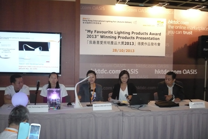 """My Favorite Lighting Products Award 2013"" debuted at the fair."