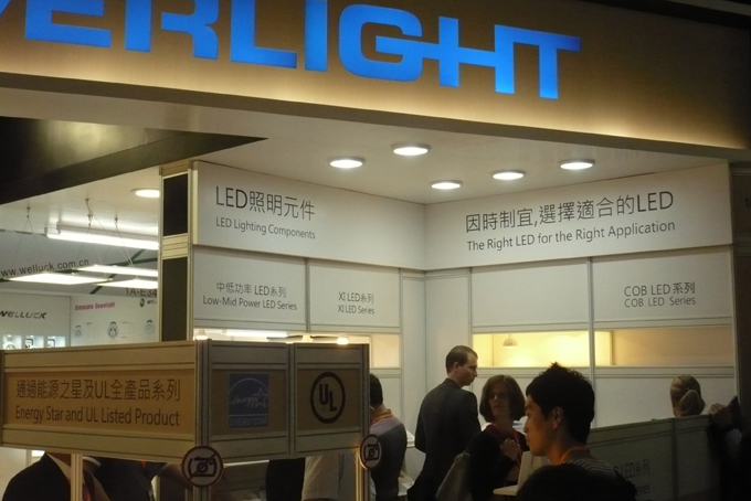 Everlight promoted high-power packages, mid/low-power packages and chip on board (COB) packages.