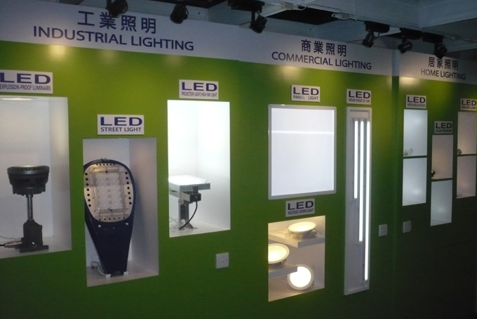 As a first time exhibitor, NYP displayed full range of LED lights at Hong Kong lighting fair.