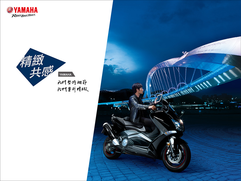 Yamaha Taiwan launched the 155cc SMAX scooter, winning  immediate hot market response.
