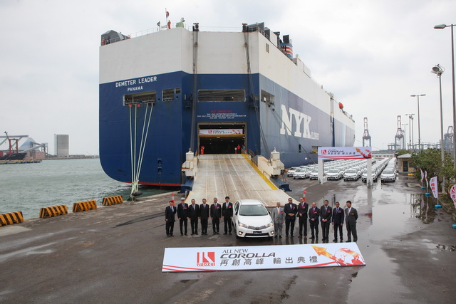 In October 2013, Kuozui celebrated exporting the first batch of new Toyota Altis sedans to the Middle East.
