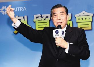 TAITRA's chairman C.K. Wang.