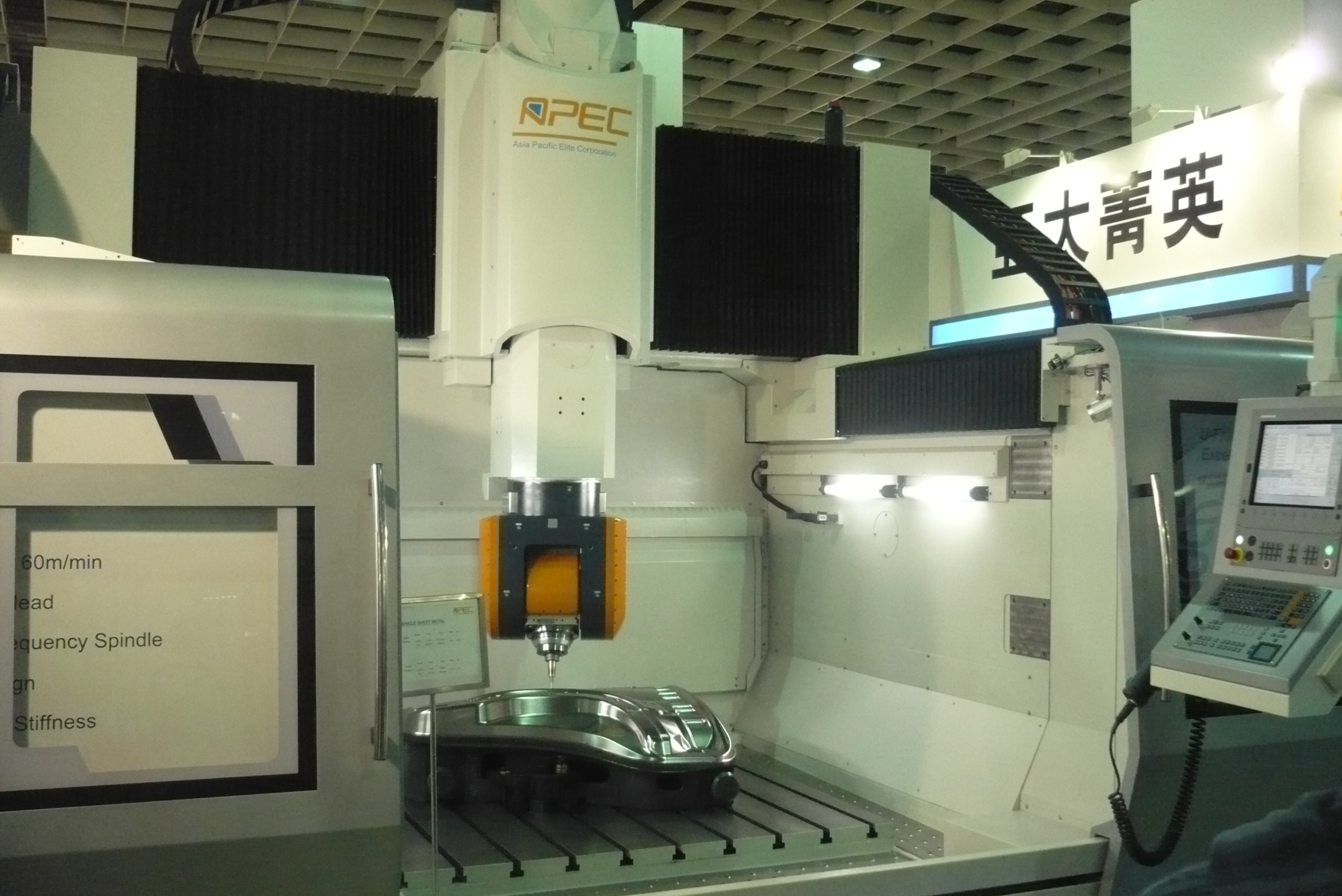 Brisk business into the first quarter 2014 has inspired Taiwan's machine-tool makers to launch expansions.