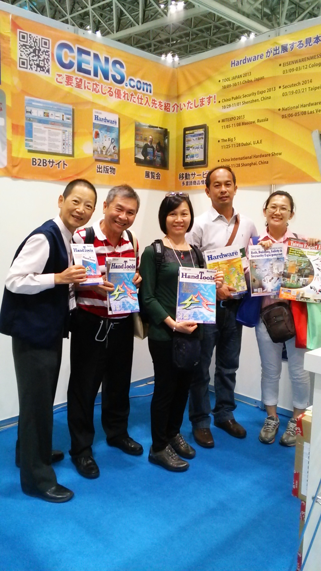 Buyers at Tool Japan 2013 find CENS buyer guides useful for  sourcing from Taiwan.