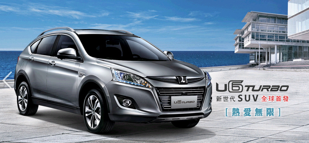 The Luxgen U6 SUV helped the domestic carmaker to hit record best ranking No. 4 in January 2014.
