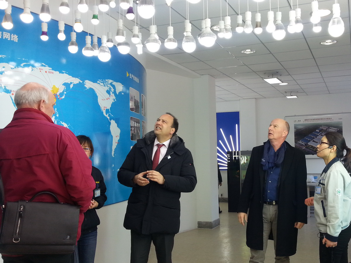 A Dutch trade delegation visits Weihai Dongxing