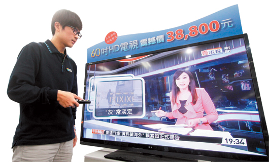 Taiwanese contract suppliers are expected to ship 36 million to 46 million LCD TVs in 2014.
