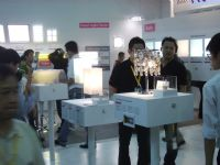 Taiwan's LED makers report mixed results for January 2014