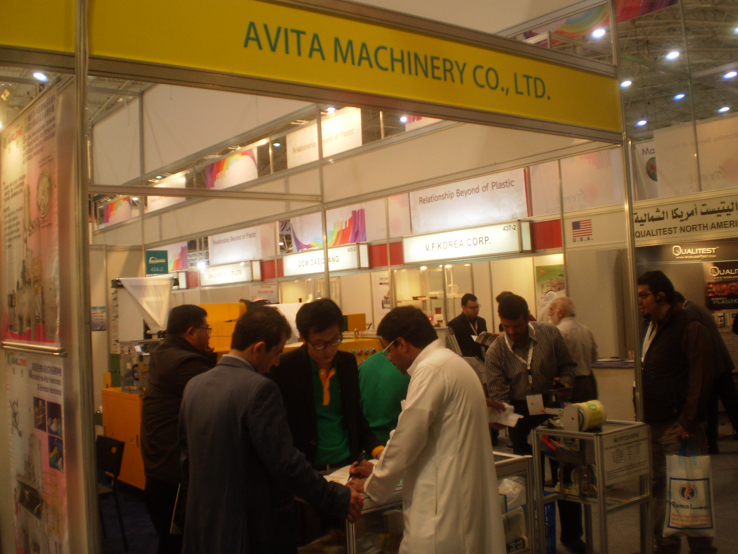 Saudi PPPP 2014 Offers Lucrative Business Opportunities as