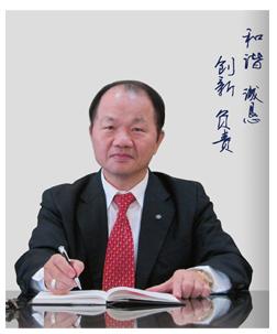 Scott Chen, CEO of major automotive-electronic parts supplier TTE.