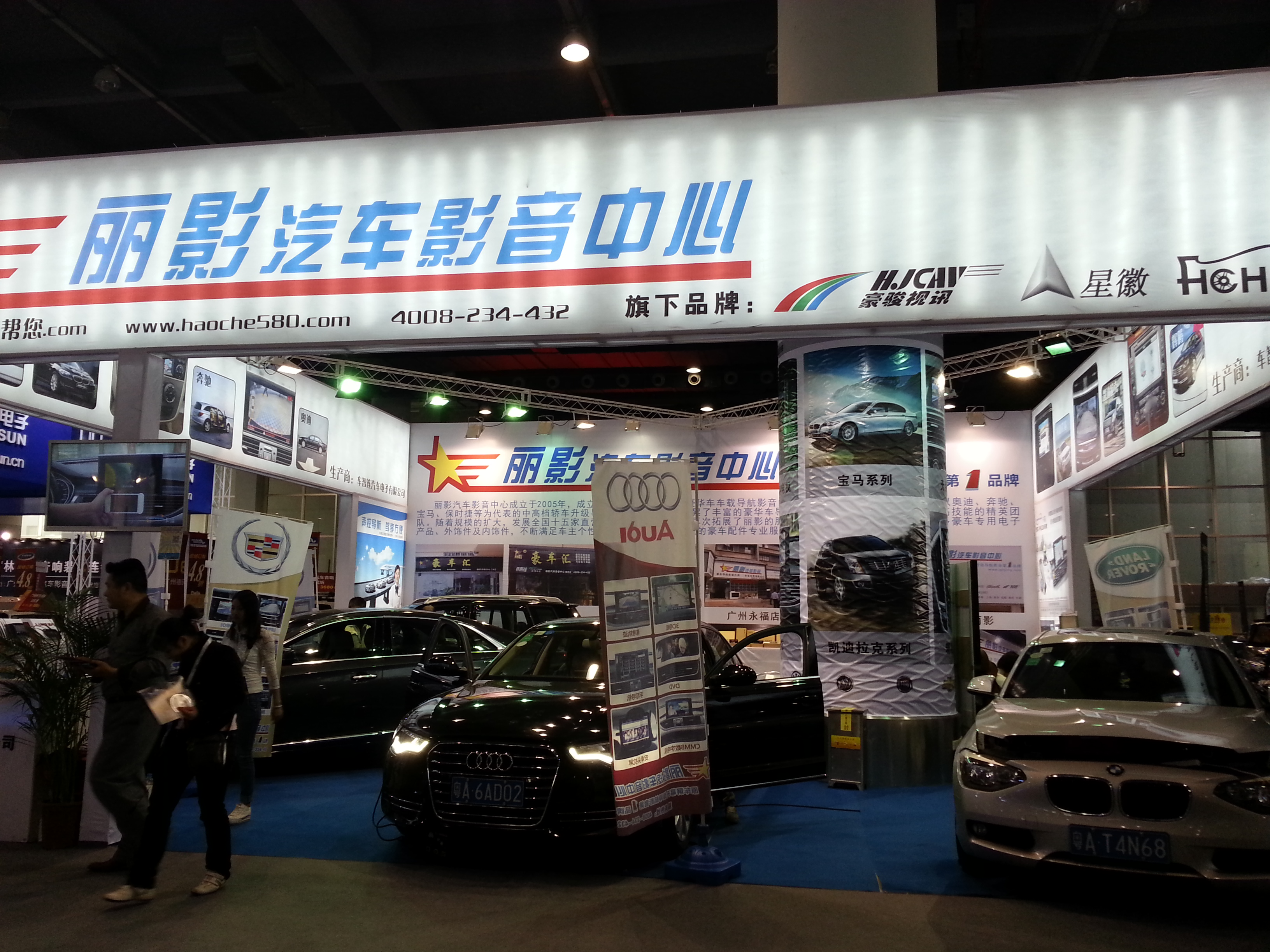 Automotive electronics on display at the 2013 Guangzhou International Auto Parts & Accessories Exhibition.