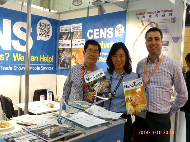 CENS`s booth at IHF Cologne 2014