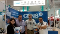 Foreign buyers at CENS booth at TIFS 2014.