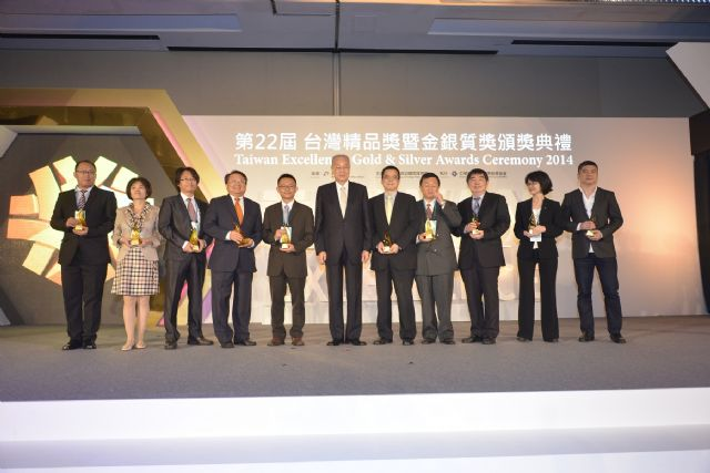 Vice President Wu Den-yih presents gold awards to the 10 winning companies with industry leaders in attendance.