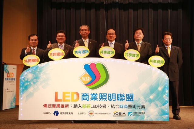 (From left to right) TILLA inaugurated by EORL Director General C.T. Liu; TOSIA Chairman B.L. Wang; TLFEA Chairman Steven Lin; IDB Deputy Director J.H. Leu; Senior Executive Officer J.Y. Chou of Department of Industrial Technology (DoIT), MOEA,; Director H.T. Lin of 3rd Division of Bureau of Foreign Trade, MOEA.