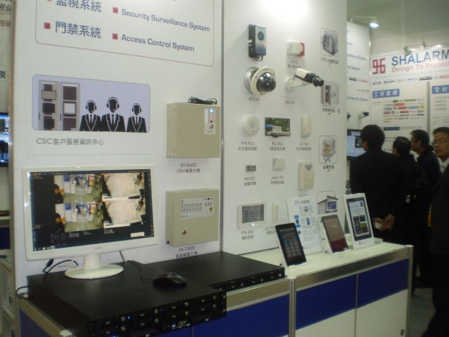 Access control systems on display at Secutech