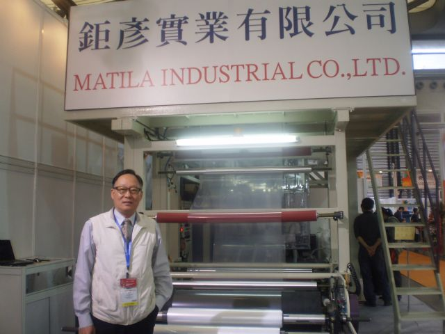 Matila president Jimmy Shen says that the CT-TLC3 series 3-layer co-extrusion blown film line features high energy efficiency and productivity.